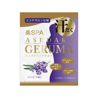 美SPA  美SPA ASEDAKU GERUMA ラベンダー 30g ラベンダーの香りの画像