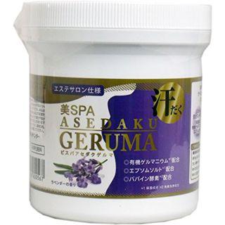 美SPA  美SPA ASEDAKU GERUMA ラベンダー 400g ラベンダーの香りの画像
