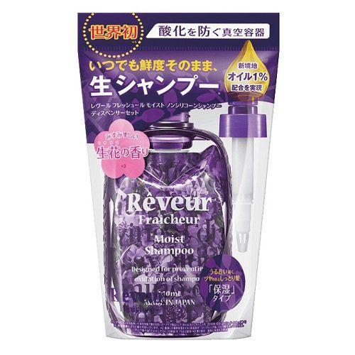 レヴールのレヴール Reveur Reveur Fraicheur(レヴール フレッシュール) モイスト ノンシリコンシャンプー ディスペンサーセット 340ml みずみずしく、華やかな甘さのイヴローズベリーの香りに関する画像1
