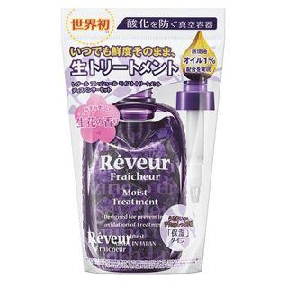 レヴール レヴール Reveur Reveur Fraicheur(レヴール フレッシュール) モイスト ノンシリコントリートメント ディスペンサーセット 340ml みずみずしく、華やかな甘さのイヴローズベリーの香りの画像