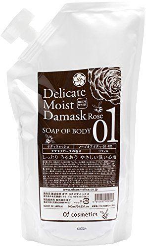 オブ・コスメティックス オブ・コスメティックス Of cosmetics ソープオブボディ・01-RO リフィル 700ml ダマスクローズの香りの画像