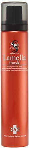 スパトリートメントのスパトリートメント Spa treatment HAS Lamella mask 90gに関する画像1