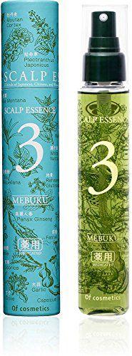 オブ・コスメティックス オブ・コスメティックス Of cosmetics 薬用スキャルプエッセンス・3 本体(スタンダードサイズ) 100ml シトラスの香りの画像