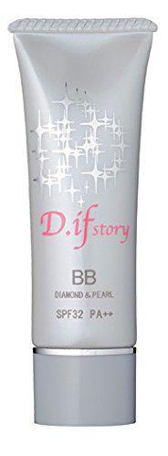 ディフストーリー ディフストーリー D.if story BBシャイニークリーム SPF32 PA++ 【オークル】健康的な肌色 30gの画像
