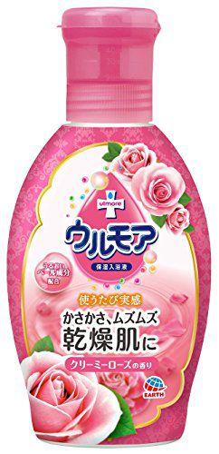 ウルモア ウルモア 保湿入浴液 ウルモア クリーミーローズの香り 本体 600mlの画像