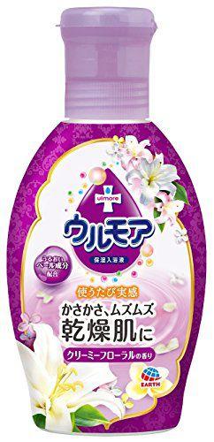 ウルモア ウルモア 湿入浴液 ウルモア クリーミーフローラルの香り 本体 600mlの画像