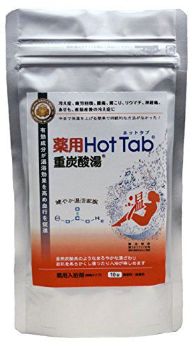 ホットタブ重炭酸湯 スパークリングホットタブ Hot Tab Sparkling 薬用ホットタブ重炭酸湯 10錠の画像