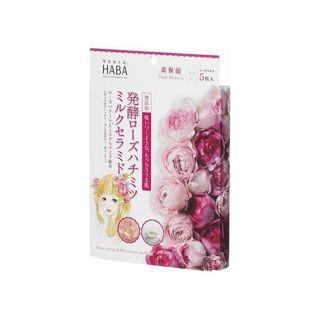 ハーバー ハーバー HABA 発酵ローズハチミツミルクセラミドマスク 5包 24ml×5の画像