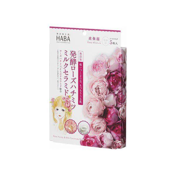 ハーバーのハーバー HABA 発酵ローズハチミツミルクセラミドマスク 5包 24ml×5に関する画像1