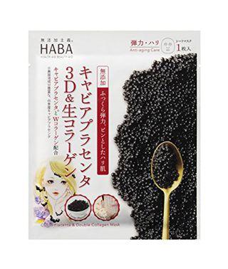 ハーバー ハーバー HABA キャビアプラセンタ3D&生コラーゲンマスク 24mlの画像