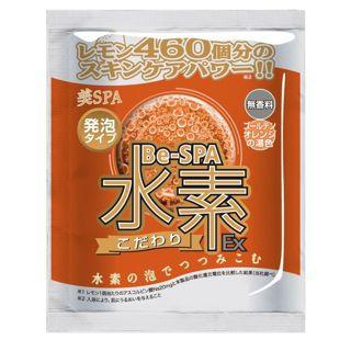 美SPA  美SPA 水素EX ゴールデンオレンジの湯色 25gの画像