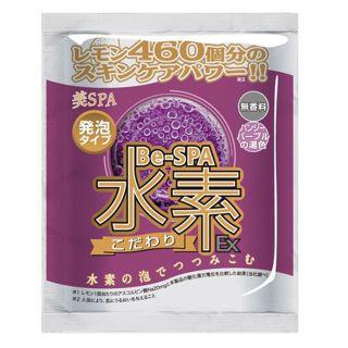 美SPA  美SPA 水素EX パンジーパープルの湯色 25gの画像