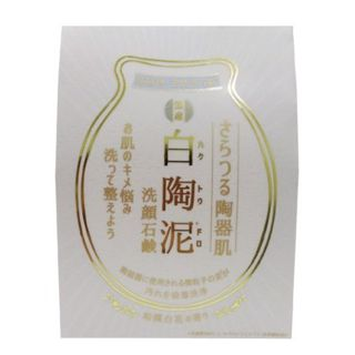 ペリカン石鹸 ペリカン石鹸 MAMA CHAPO 白陶泥洗顔石鹸 100gの画像