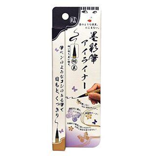 フエキ フエキ 墨彩筆 アイライナー H170xW60xD15の画像