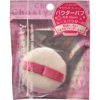 チャスティ チャスティ Chasty リボン付きコットンパフの画像