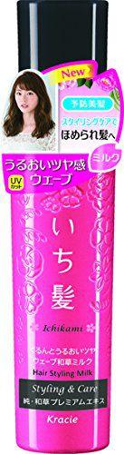 いち髪 いち髪 Ichikami くるんとうるおいツヤウェーブ和草ミルク 150mlの画像