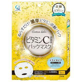 コットン・ラボ コットン・ラボ Coton labo ビタミンパックマスク 3枚入りの画像