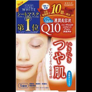 クリアターン クリアターン CLEAR TURN ホワイト マスク (コエンザイムQ10) 5回分の画像