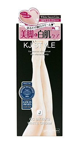 KJ STYLE ケージェースタイル KJ STYLE CC BIKYAKU CREAM SPF33 PA++ 80g ホワイトフローラルの香りの画像