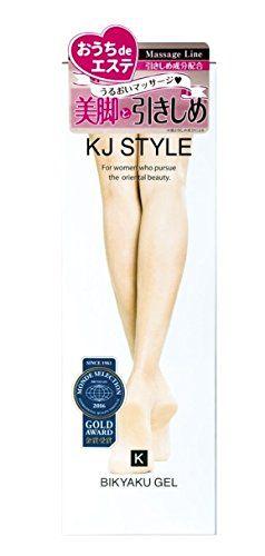 KJ STYLE ケージェースタイル KJ STYLE BIKYAKU GEL 200ml フルーティーフローラルの香りの画像
