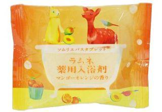 チャーリー チャーリー CHARLEY ソムリエバスタブレット マンゴーオレンジの香り 40g マンゴーオレンジの香りの画像
