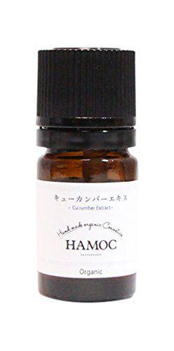 null ケアリングジャパン HAMOC植物エキス キューカンバーエキス 5mlの画像