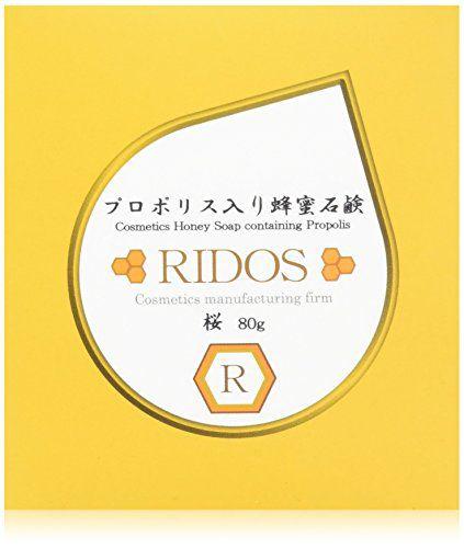 nullのRIDOS(リドス) プロポリス入り蜂蜜石鹸 桜 本体 80g ハチミツの香り 1に関するメイン画像