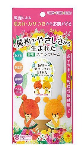 明色 明色化粧品 Meishoku 薬用ソフトスキンクリーム 190gの画像