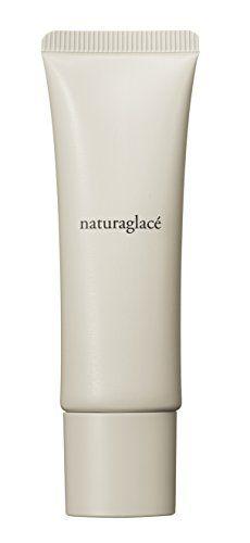 ナチュラグラッセ ナチュラグラッセ naturaglace モイスト BBクリーム 本体 【02 ミディアムベージュ】自然な肌色 27gの画像