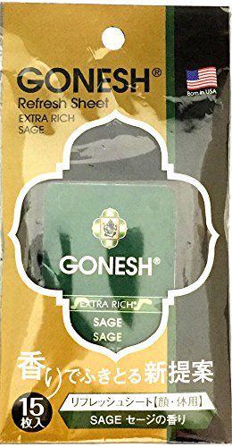 GONESH GONESH(海外) GONESHリフレッシュシ-トSAGE 15枚入の画像