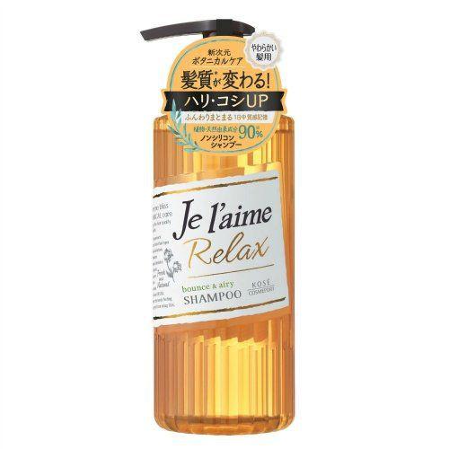 ジュレームのジュレーム Je l'aime リラックス シャンプー(バウンス&エアリー) 500mlに関する画像1