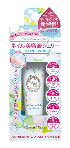 エターナルベーシック eternal basic(エターナルベーシック) EB ネイル美容液ジェリー ピュアサボンの香り kirei-04 8gの画像