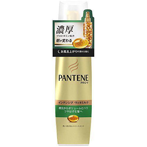 パンテーンのパンテーン PANTENE インテンシブ ヴィタミルク 洗い流さないトリートメント 細い・ボリュームがない髪用 100mlに関する画像1