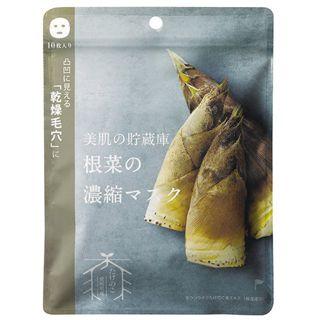 @cosme nippon @cosme nippon 美肌の貯蔵庫 根菜の濃縮マスク 孟宗竹たけのこ 10枚入りの画像