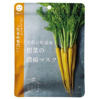 @cosme nippon @cosme nippon 美肌の貯蔵庫 根菜の濃縮マスク 島にんじん 10枚入りの画像