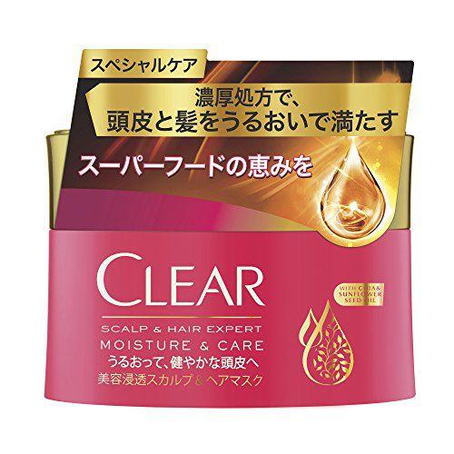 CLEARのクリア CLEAR 美容浸透スカルプ&ヘアマスク 170gに関する画像1