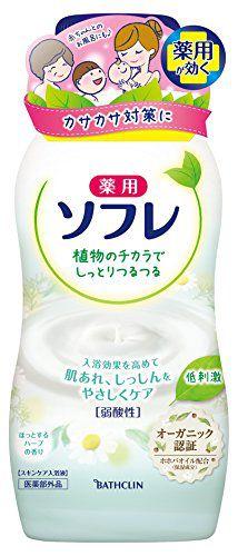 薬用ソフレの薬用ソフレ スキンケア入浴液 ほっとするハーブの香り 本体 乳白色 720mLに関する画像1