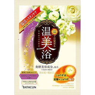 バスクリン  温美浴 リラクシングフラワーの香り 分包 リラクシングホワイト色(にごりタイプ) 40g リラクシングフラワーの香りの画像