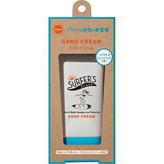 サーファーズダイアン サーファーズダイアン プロテクトハンドクリーム 50g シトラス&スウィートラベンダーの香りの画像