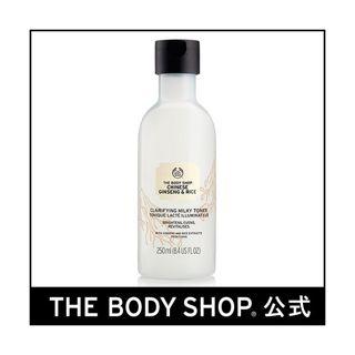 ザ・ボディショップ ザ・ボディショップ THE BODY SHOP チャイニーズ クラリファイングミルキートナー 本体 250ml スパイシーな香りの画像