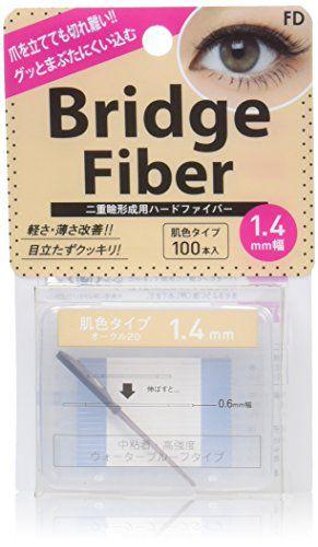 FD FD(エフディ) FDブリッジファイバーI I ヌーディ/1.4mm 100本の画像