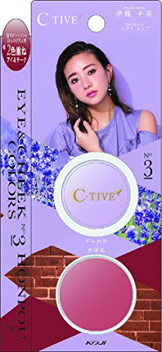 C-TIVE シーティブ C-TIVE アイ&チークカラーズ No3奔放 1.8g(2種)の画像