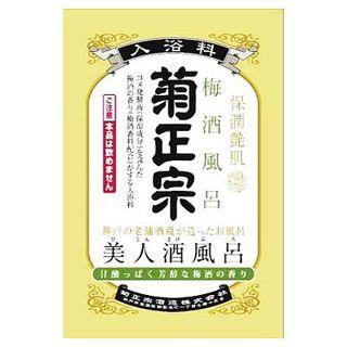 菊正宗 菊正宗 Kiku-Masamune Sake Brewing 美人酒風呂 梅酒風呂 甘酸っぱく芳醇な梅酒の香り 60mlの画像