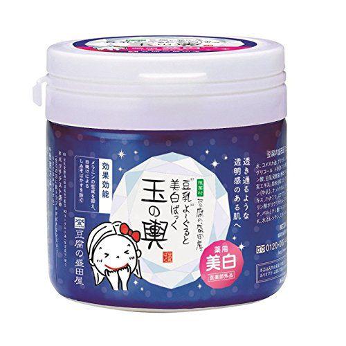 大山の豆腐の盛田屋 豆乳よーぐると美白ぱっく玉の輿 本体 150g ピーチヨーグルトに関する画像1