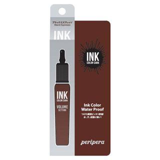 ペリペラ インク カラー カラ 2 ブラックエスプレッソ 7gの画像