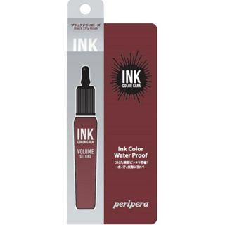 ペリペラ インク カラー カラ 1 ブラックローズ 7gの画像