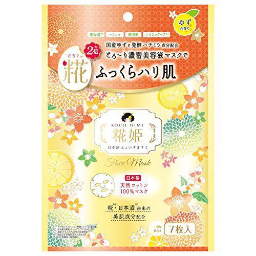 糀姫のシースタイル 糀姫ふぇいすますく ゆずの香り 7枚入に関する画像1