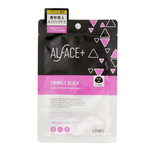 ALFACE トゥインクルブラック アクアモイスチャーシートマスク/1枚 25ml/1枚のバリエーション5