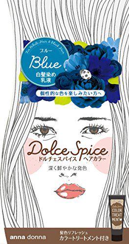 アンナドンナ アンナドンナ EVERY ドルチェスパイス ヘアカラー ブルーの画像