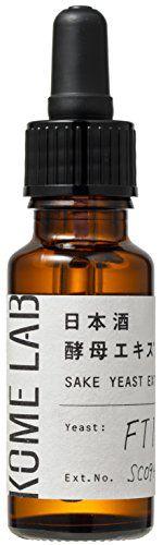 コメラボ  日本酒酵母エキス原液 20ml しっとり、べとつかない。 無香料の画像